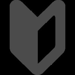 最も共有された 通貨の記号 Aikonnem